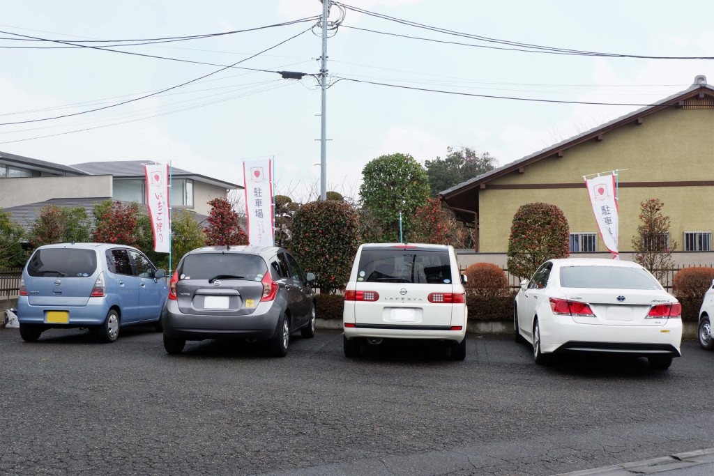 駐車場は13台完備